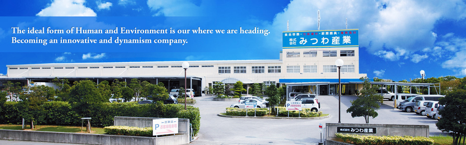 Mitsuwa Industries Corporation